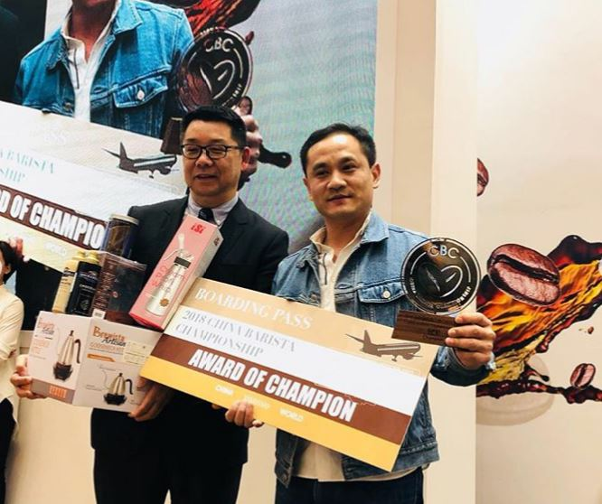 1st Place, Chinese Barista Championship in Shanghai